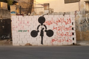 Kafr Nabel's Slogans of Protest