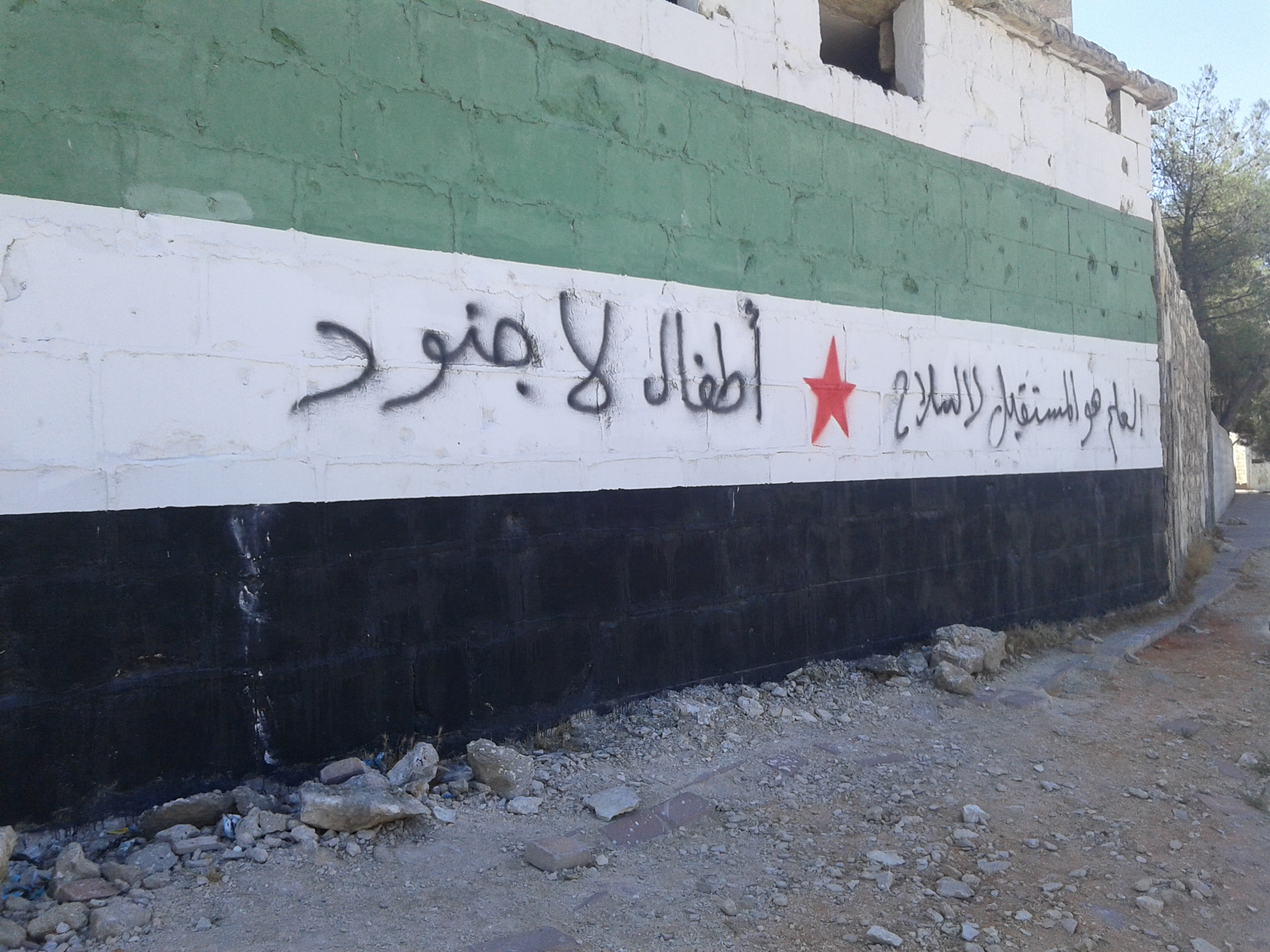 A slogan scrawled on a wall in Idlib. Photo: Marwa Hassan