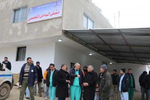 مشفى الساحل التخصصي في حفل افتتاحه