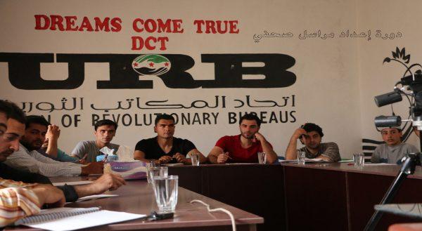 دورة إعداد مراسل صحفي في مركز حقق حلمك - من صفحة المركز على فيسبوك