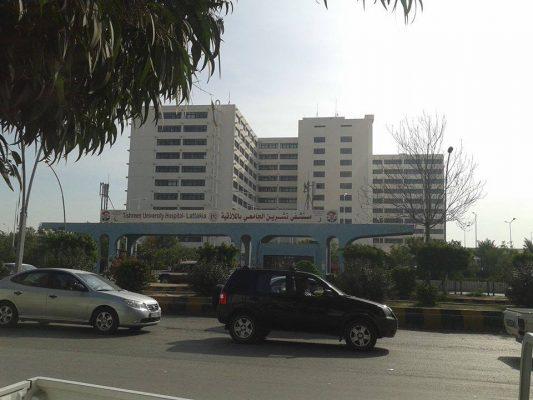 مشفى تشرين الجامعي للمرضى النفسيين تصوير ياسمين العلي