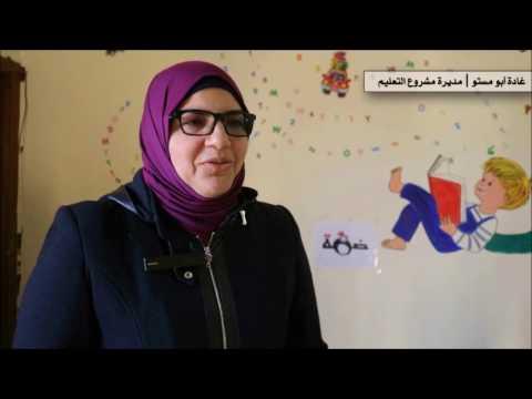 ضمّة للتخفيف من معاناة اللاجئين السوريين في لبنان