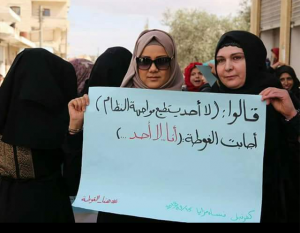 وقفة تضامنية نسائية تضامناً مع الغوطة