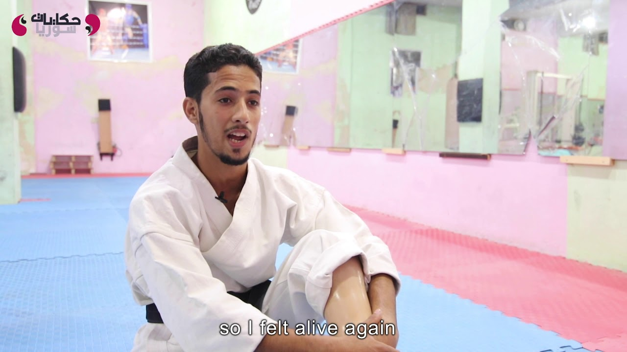 محمد مصاروة مدرب كراتية بطرف اصطناعي